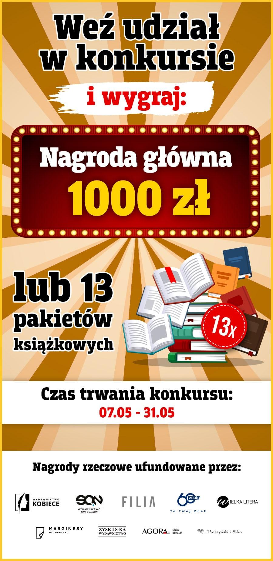 Weź udział w konkursie!