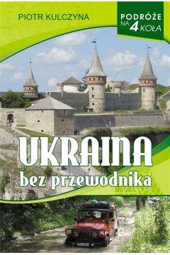 Podróże na 4 koła. Ukraina bez przewodnika