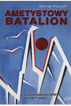 Ametystowy Batalion