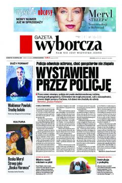 Gazeta Wyborcza - Kielce 192/2016