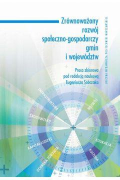 Zrównoważony rozwój społeczno-gospodarczy gmin i województw