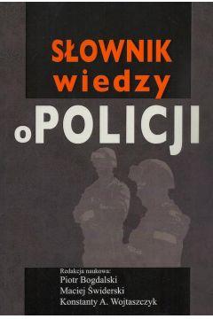 Słownik wiedzy o Policji
