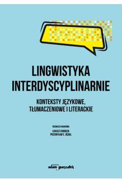 Lingwistyka interdyscyplinarnie