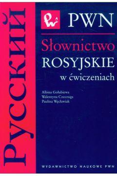 Słownictwo rosyjskie w ćwiczeniach