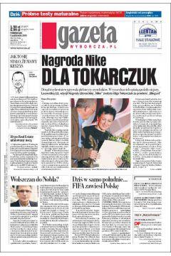 Gazeta Wyborcza - Opole 234/2008