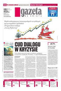 Gazeta Wyborcza - Płock 300/2008