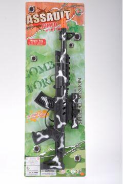 Pistolet z dźwiękiem MEGA CREATIVE 454599