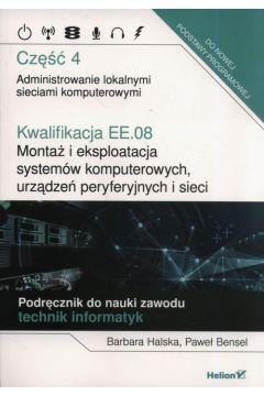 Kwalifikacja EE.08 cz.4 HELION
