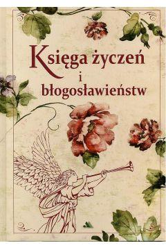 Księga życzeń i błogosławieństw