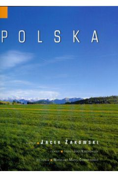 Polska Arkady