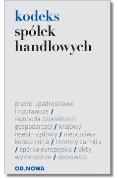 Kodeks spółek handlowych folia 01.09.2015