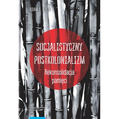 Socjalistyczny postkolonializm