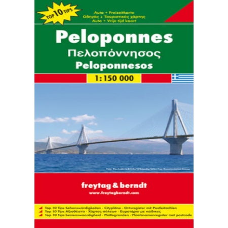 Peloponez mapa 1:150 000