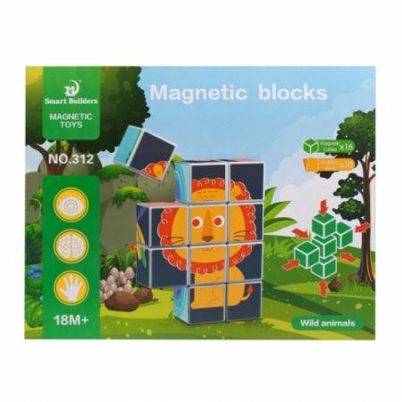 Klocki Magnetyczne Obrotowe  16 elementów MEGA CREATIVE 438081
