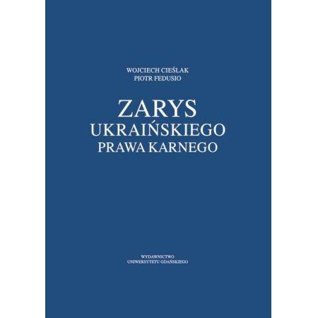 Zarys ukraińskiego prawa karnego