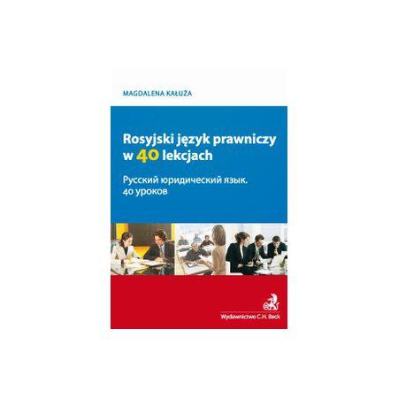 Rosyjski język prawniczy w 40 lekcjach