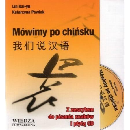 Mówimy po chińsku + CD / Mówimy po chińsku Zeszyt do pisania znaków